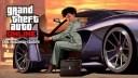 Update, Rockstar Games, GTA 5, GTA 5 DLC, Business-Update