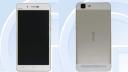 Smartphone, Vivo, Vivo X5 Max, Vivo X5Max S