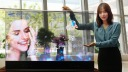 Samsung, Display, OLED, Transparenz