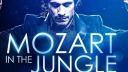 Amazon, Serie, HDR, High Dynamic Range, Mozart in the Jungle