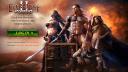 Server, EverQuest II, EverQuest 2