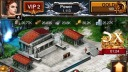 Spiel, Game of War, Machine Zone