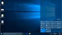 Windows 10, Insider Preview, Windows 10 Insider Preview, Windows 10 Preview, Windows Insider Preview, Windows 10 Build 10537, Build 10537