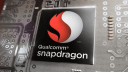 Qualcomm, Snapdragon, Qualcomm Snapdragon 820, Snapdragon 820