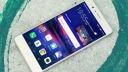 Smartphone, Huawei, Huawei P9, P9, Huawei P9 Lite, P9 Lite
