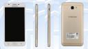 Samsung Galaxy On5 (2016), SM-G5700, SM-G570, SM-G570F
