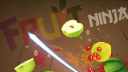 Spiel, Logo, Fruit Ninja