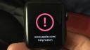 Apple, Apple Watch, Apple Watch 2, Apple Watch Series 2, Watchos 3.1.1