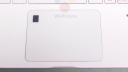 LG, Fingerabdruckleser, Fingerabdruck, Touchpad, Fingerabdrucksensor, Trackpad, LG Innotek, LG Gram 13Z970
