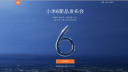 Smartphone, Xiaomi, Event, Neuvorstellung, Xiaomi Mi 6, Mi 6