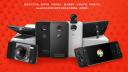 Leak, Moto Z2, Motorola China