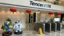 Tencent, Firmensitz, Eingang, Bürogebäude