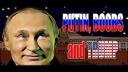 Spiel, Steam, Valve, Valve Steam, trump, Putin, Wladimir Putin