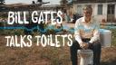 Bill Gates, Toilette, Klo, Sanitär