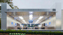 Design, Apple Store, Geb�ude