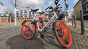 Fahrrad, Fahrräder, bikesharing, Mobike