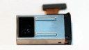 Samsung, Optischer Zoom, 5x Zoom, Periskop, Samsung Electro-Mechanics, Zoom-Kamera, SEM, Periskop-Zoom