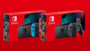 Gaming, Spiele, Konsole, Nintendo, Games, Nintendo Switch, Controller, Spielekonsole, Verpackung, OVP, Originalverpackung