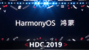 Betriebssystem, Huawei, HarmonyOS, HDC 2019