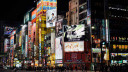 Arcades vor dem Aus: Japans berühmte Spielhallen könnten sterben