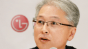 LG, Ceo, LG Electronics, Manager, Brian Kwon