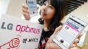 LG Optimus, Quick Voice