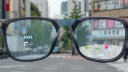 Apple, Augmented Reality, Cyberbrille, Datenbrille, AR, Glass, Apple Glass