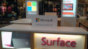 Tablet, Microsoft Surface, Surface Store
