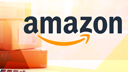 Amazon, Laptop, E-Commerce, shopping, Amazon Logo, Paketdienst, Paketzusteller, Home Shopping