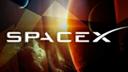 DesignPickle, Weltraum, Raumfahrt, Spacex, Rakete, Spaceship