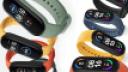 Xiaomi, Uhr, Wearables, Fitness-Tracker, Wearable, Fitnesstracker, Fitness-Band, Smartband, Xiaomi Mi Band 5, Mi Band 6