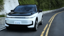 China, Auto, Elektroautos, Elektroauto, E-Auto, Foxconn, Taiwan, Bus, EV, Foxtron, Model E