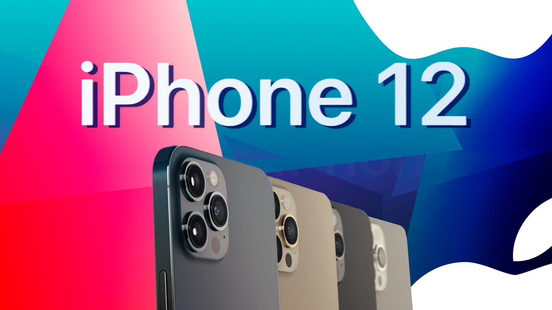 Apple, Iphone, Apple iPhone, iPhone 12, iPhone 12 Pro, Apple iPhone 12, iPhone 12 Pro Max, Apple iPhone 12 Pro, Apple iPhone 12 Pro Max
