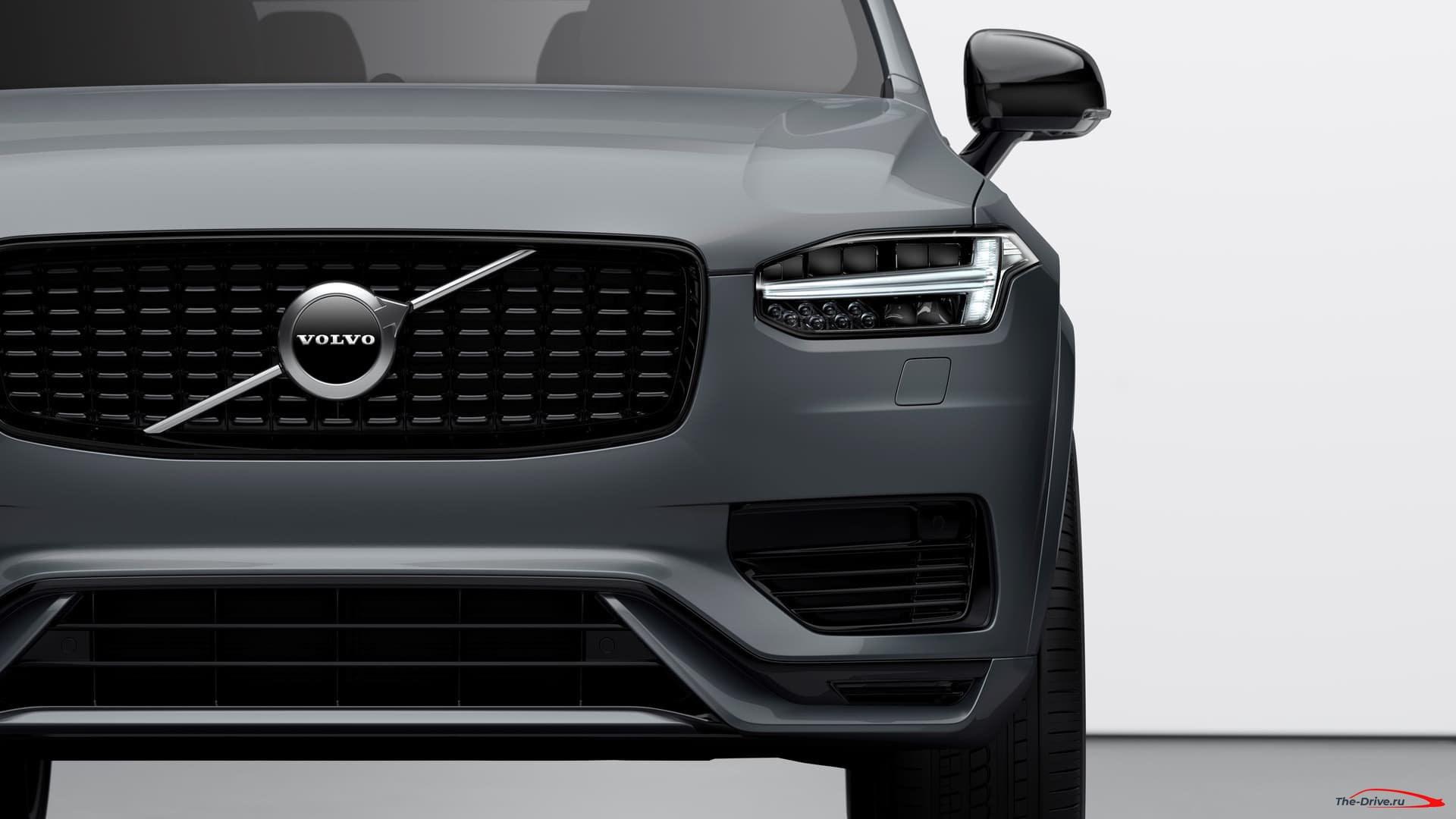 Auto, Hybrid, Volvo, XC90, Volvo XC90