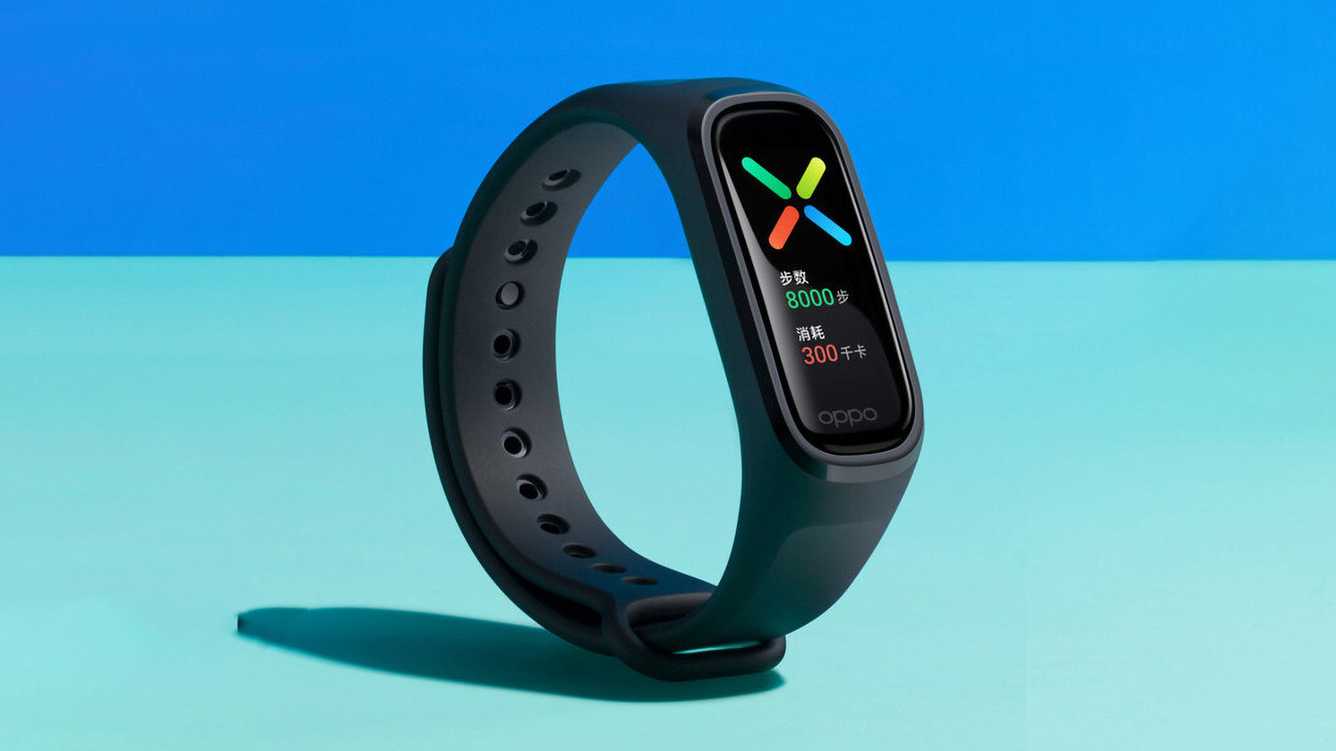 Uhr, Wearables, Fitness-Tracker, Oppo, Fitness-Band, Armband, Smartband, Oppo Band Sport