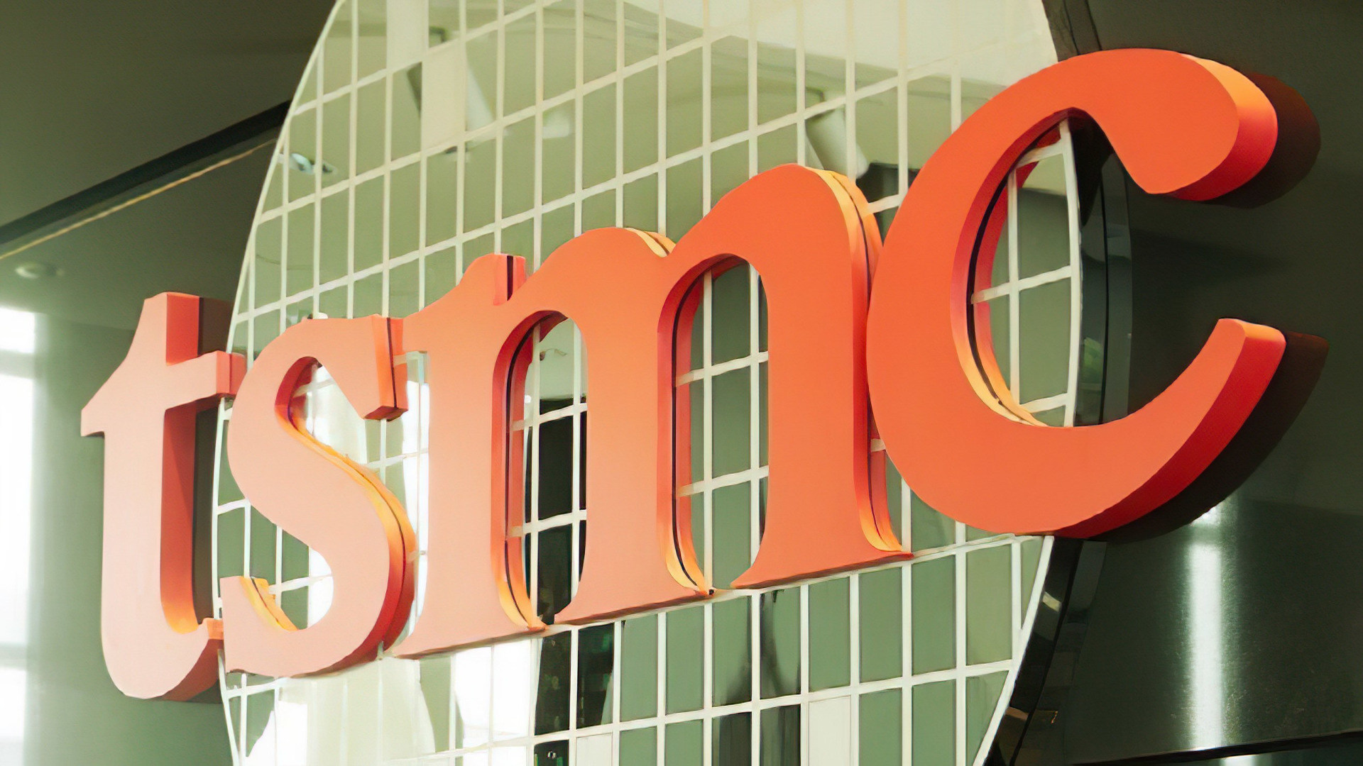Logo, Tsmc, Taiwan Semiconductor Manufacturing Company