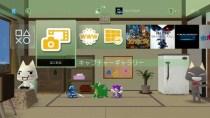 Neue Firmware: PS4 & PS Vita erhalten dynamische Themes & mehr