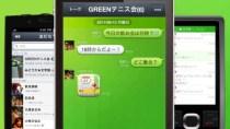 Line: Messenger aus Asien will WhatsApp hierzulande verdr�ngen