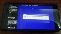 Windows 98 und Spieleklassiker erfolgreich auf das iPhone 6 geholt