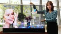 Neue Samsung-Displays: Durchsichtig oder gewollt stark spiegelnd