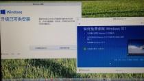 Windows 10: Microsoft startet den weltweiten Rollout in China & Co.