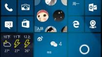 Leak: neues Windows 10 Mobile Build 10534 zeigt sich auf Bildern