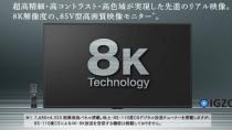 Sharp verkauft den ersten 8K-Fernseher für schlappe 118.000 Euro