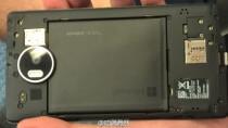 Microsoft Lumia 950 XL: Foto-Leak best�tigt austauschbaren Akku