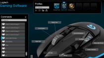 Logitech Gaming Software - Spiele-Hardware individuell einrichten