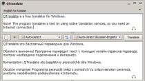 QTranslate - Schnelle Online-Übersetzungen