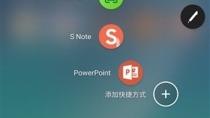 """""""New Note UX"""" - Samsung arbeitet an neuer TouchWiz-Oberfl�che"""