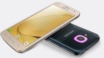 """Galaxy J2: Samsung macht erstes """"Smart Glow""""-Smartphone offiziell"""
