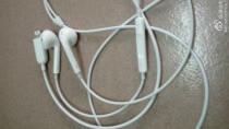 EarPods mit Lightning-Anschluss statt Klinke - iPhone-7-Leak?