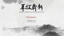 Jailbreak für iOS 9.3.3: Pangu knackt iPhone & Co. mit neuer App